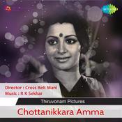 Chttanikkara Amma Songs