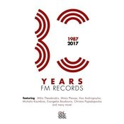 30 Years Fm Records Songs