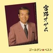 Golden Best Osamu Miyaji Songs