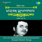 Hits Of Manabendra Mukherjee Songs