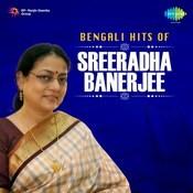 Jatileswar Mukherjee Songs Download: Jatileswar Mukherjee