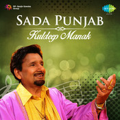 Sada Punjab (ranjha Jogi Ho Gaya) -  Kuldeep Manak Vol 1   Songs
