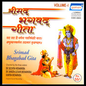 Gita(Part-3) Song