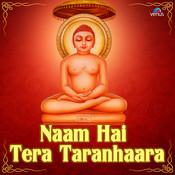 Om Namo Arihantanam- A Song