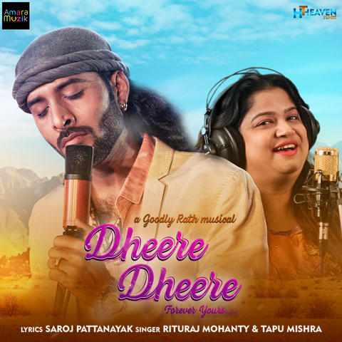 dheere dheere se old mp3 song free download