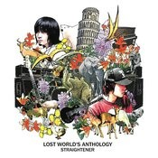Lost World's Anthology Songs