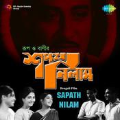 Sapath Nilam Songs