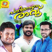 Pathinezham Ravu Songs