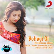 Bohagi Oi - Single Songs