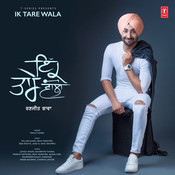 Pagg Da Brand MP3 Song Download- Ranjit Bawa Ik Tare Wala