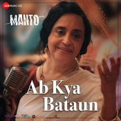 Manto Songs