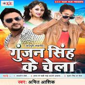 Bhula Deb Tohara Sanam Song