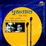 Katha Dilam Song