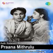 Praana Muthrulu Songs