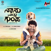 Naanu Matthu Gunda Karthik Sharma Full Mp3 Song