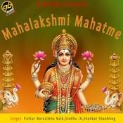 Mahalakshmi Mahatme Songs