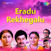 Eradu Rekhegalu Songs