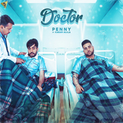 Doctor Song