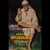 Shirdi Saibaba Ki Kahani Songs