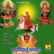 Bhathijini Amerkatha - Part 02 Song