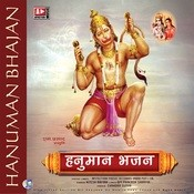 Hanuman Bhajan Songs