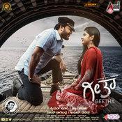 Geetha Anup Rubens Full Mp3 Song