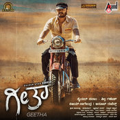 Geetha Anup Rubens Full Mp3 Song