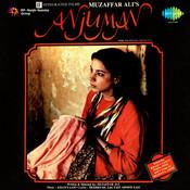 Anjuman Songs