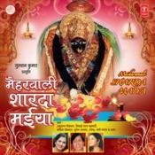 Maihar Wali Sharda Maiya MP3 Song Download- Maihar Wali