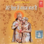 Mere Dil Mein Shyam Basa Hai Songs
