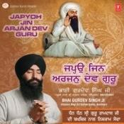 Japeho Jin Arjun Dev Guru Songs
