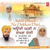 Aukhi Ghadi Na Dekhan Deyi Songs