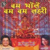 Hey Shiv Shankar Song