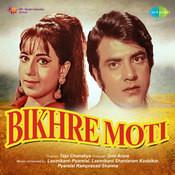 Bikhre Moti Songs