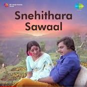 Snehithara Sawaal Songs