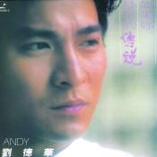 Back To Black Series - Ru Guo Ni Shi Wo De Chuan Shuo Songs