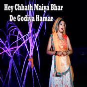 Hey Chhath Maiya Bhar De Godiya Hamar Song