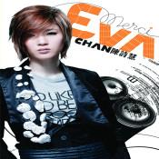 Cuo Zai Wo Songs