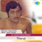 Thanal Songs
