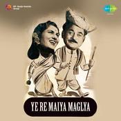 Ye Re Majhya Manglya Songs