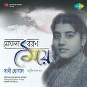 Arun Barun Kiranmala MP3 Song Download- Meghla Baran Meye