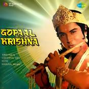 Gopaal Krishna Songs