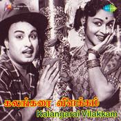 Kalangarai Vilakkam Songs