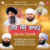 Har Jas Gaavoh Songs