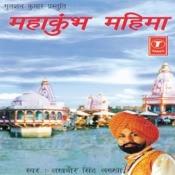 Mahakumbh Mahima Songs