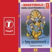 Bhaktimala-Vishnu Sahastranamavali Songs