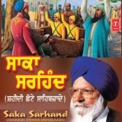 Saaka Sarhind (Shahidi Chhote Sahibjade) Songs
