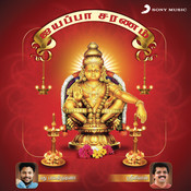 Ayyappa Saranam Songs