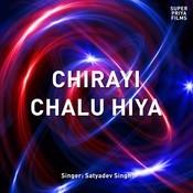 Chirayi Chalu Hiya  Songs