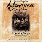 Arvanitic Songs Songs